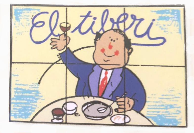 Logo comerç El Tiberi